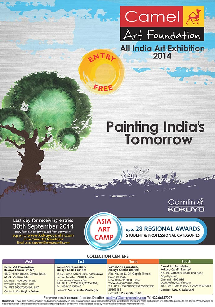 All India Exhibition 2014